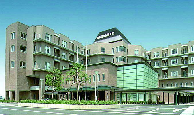 金沢社会保険病院〈第21回石川建築賞〉
