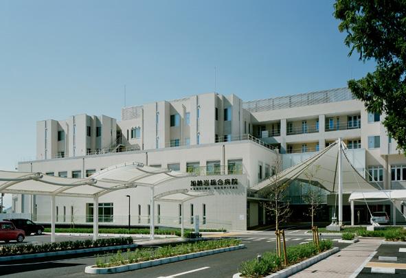 加納岩総合病院