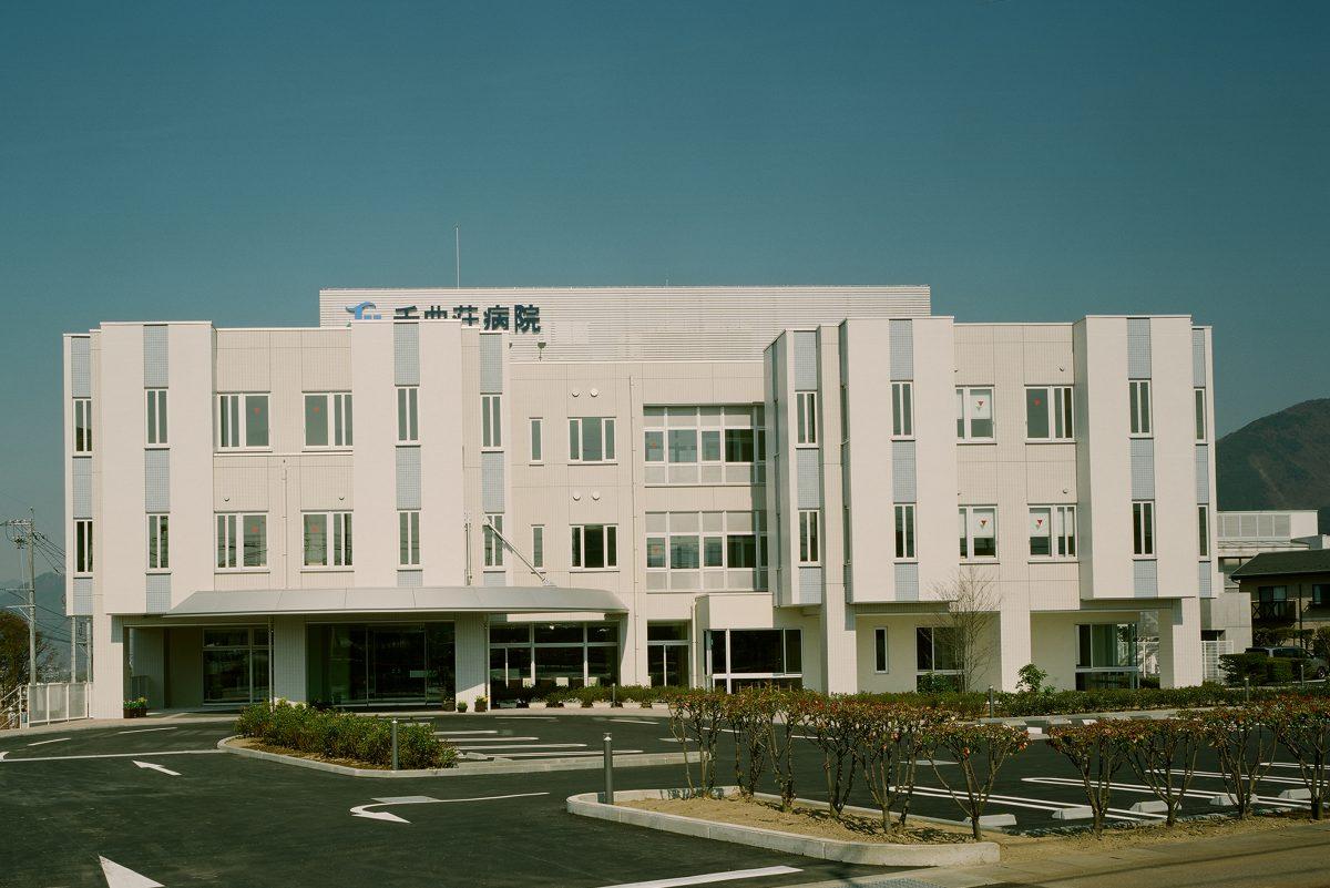 千曲荘病院 南棟