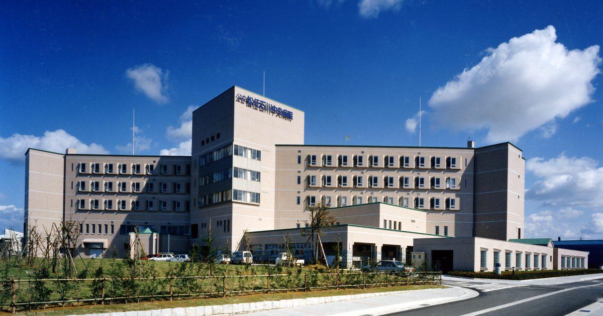 松任 中央 病院 公立松任石川中央病院